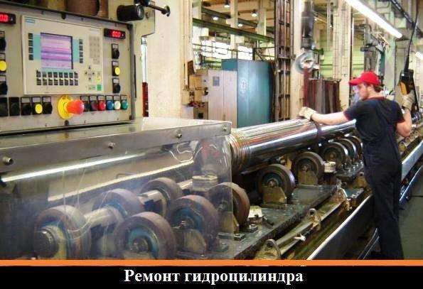 cilindro hidráulico LIEBHERR remont, vosstanovlenie gidrocilindra . para grúa móvil LIEBHERR avtokran, ekskavator, kran.