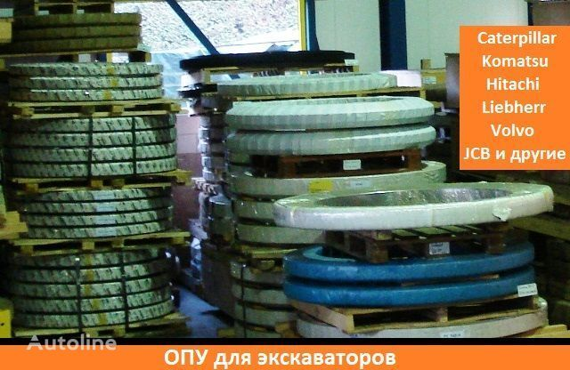 KOMATSU OPU, opora povorotnaya dlya ekskavatora corona de orientación para KOMATSU PC 200, 210, 220, 240, 300, 340, 400, 450 excavadora nuevo