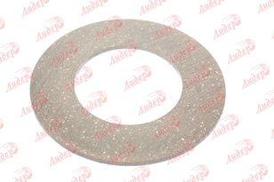 Фрикционный / Frictional disk (45904300) disco para CASE IH 1030 cabezal de grano nuevo