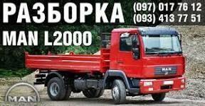 eje motriz para MAN  L2000 8.163 Le 8.180 8.153 8.224 camión