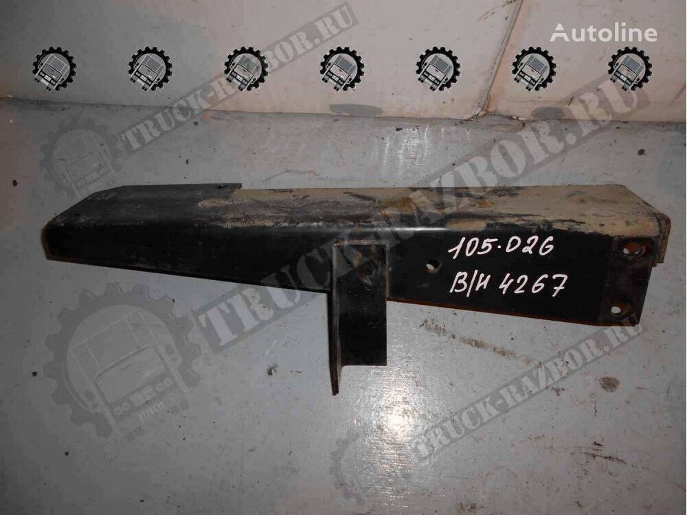 DAF kronshteyn separatora (1780249) elementos de sujeción para DAF tractora