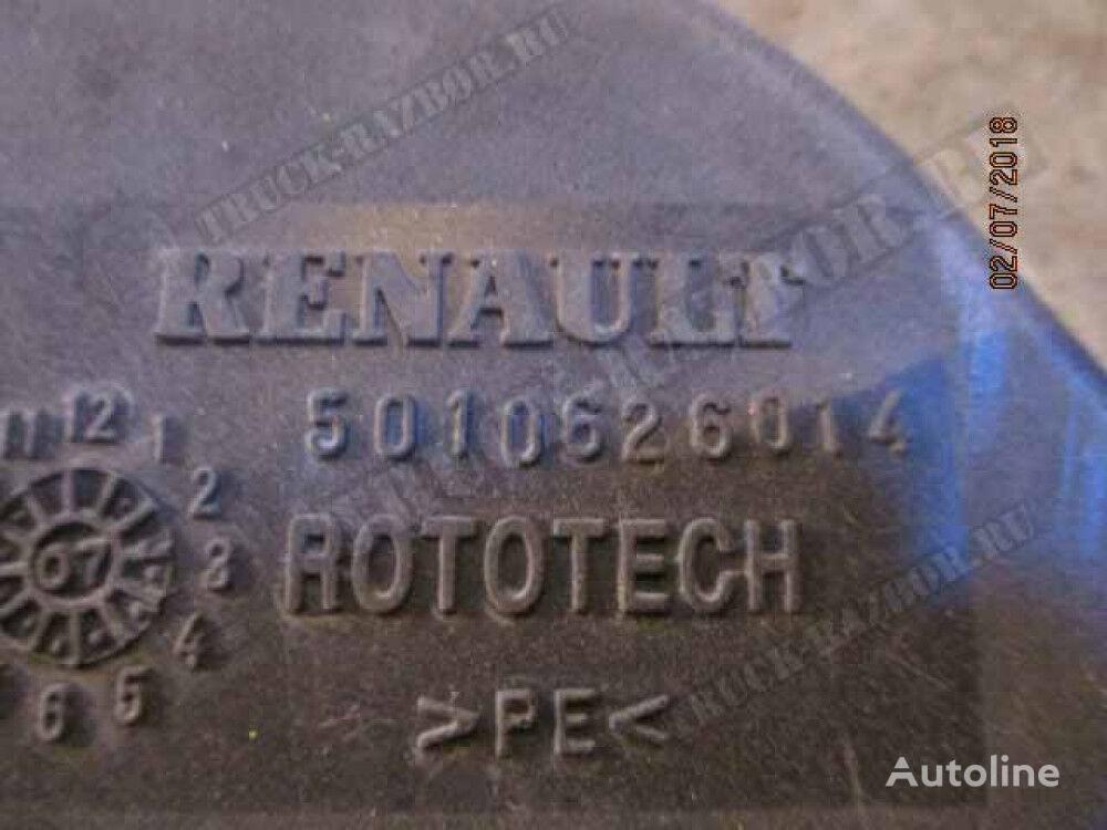 vozduhozabornik (naruzhnyy) (5010626014) manguera de toma de aire para RENAULT tractora