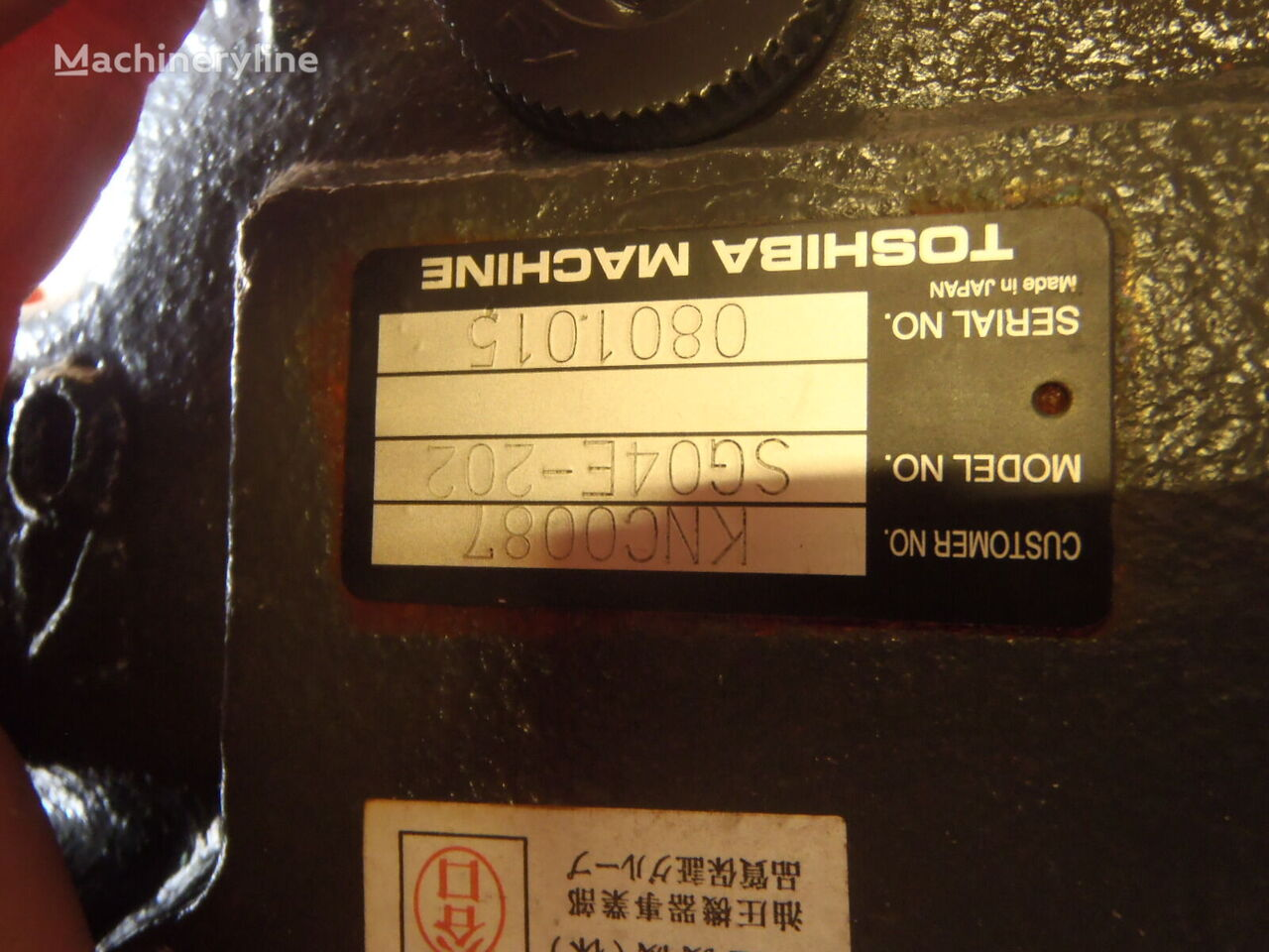 motor hidráulico CASE Toshiba SG04E-202 para excavadora CASE CX130