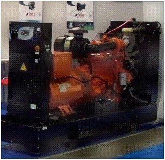IVECO per gruppi elettrogeni motor para IVECO generador