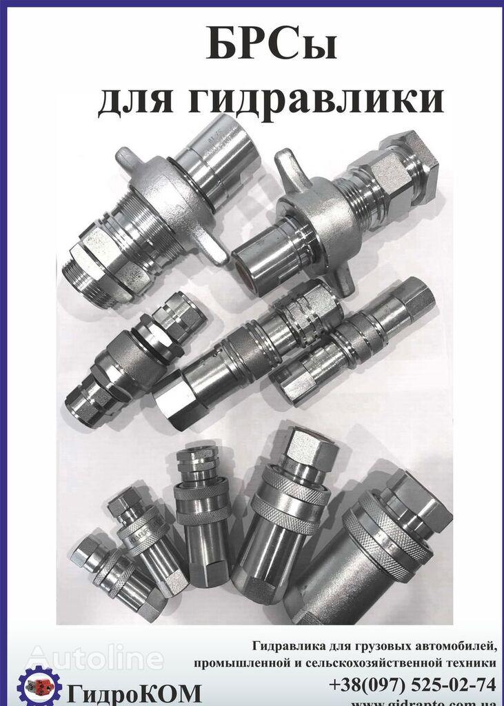 Bystrorazemnye soedineniya (BRS) otra pieza del sistema hidráulico para camión