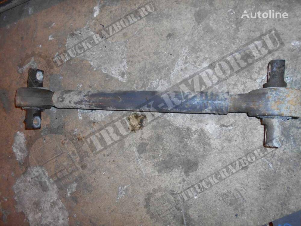 DAF tyaga reaktivnaya (kost) (1817809) palier para DAF tractora