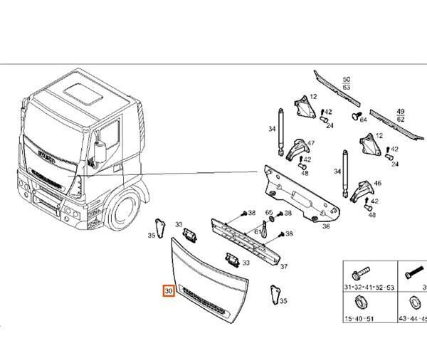 Calandra Iveco EuroCargo (03.2008->) FG 110 W Allrad 4x4 [5,9 Lt (504027461) parrilla de radiador para IVECO EuroCargo (03.2008->) FG 110 W Allrad 4x4 [5,9 Ltr. - 160 kW Diesel] camión