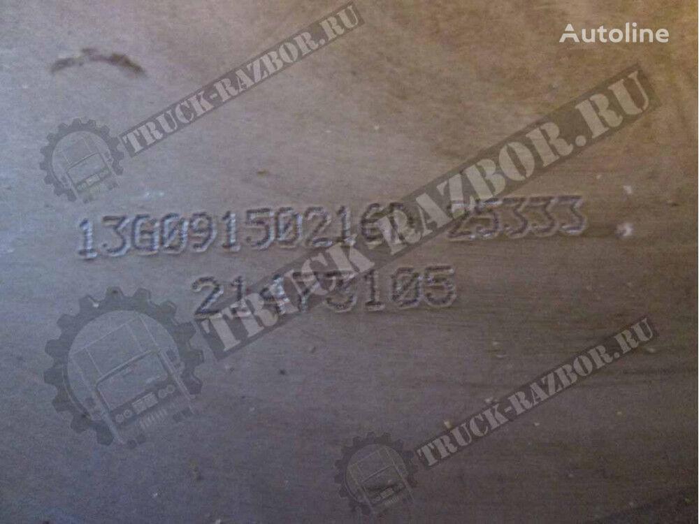 dempfer vibracii VOLVO (21473105) recambios para VOLVO tractora