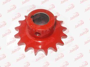 17Т мотовила / Drive sprocket 17T reel (87035837) rueda dentada para CASE IH 1010 cabezal de grano nueva