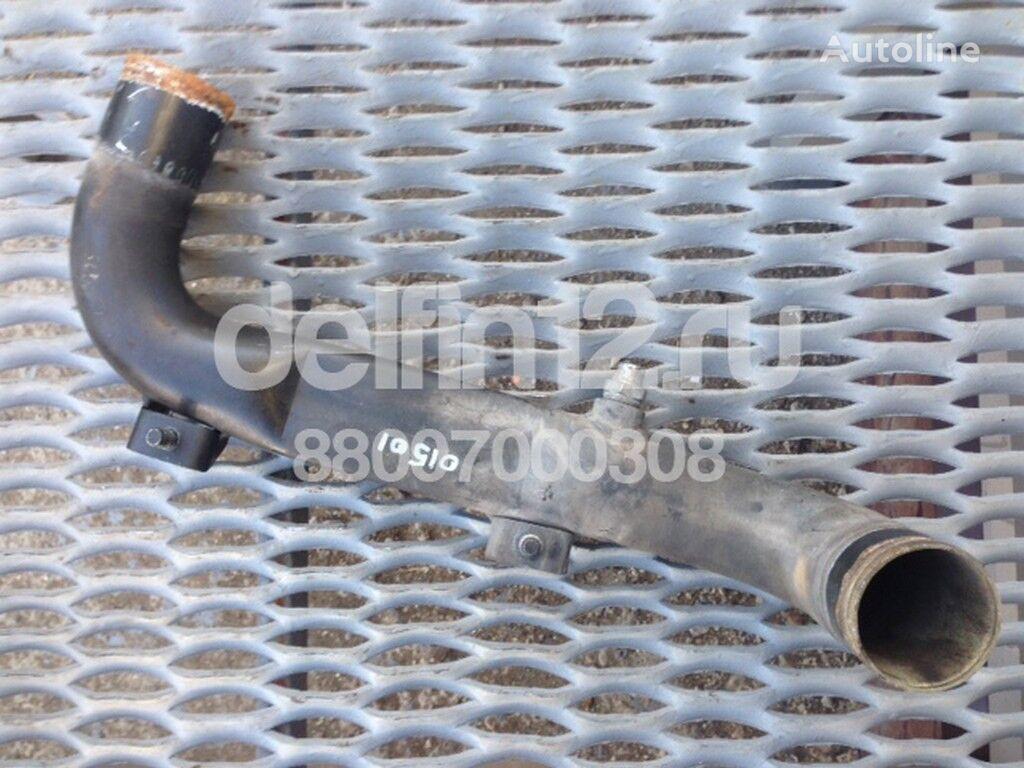 Truboprovod v sbore Scania tubo de refrigeración para camión