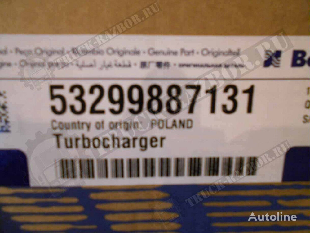 (53299887131) turbocompresor para motor para MAN tractora